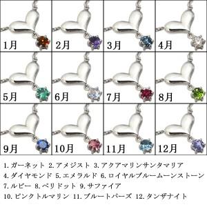 【送料無料】誕生石 18金 ハート ブレスレット 天然石 ブレス