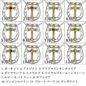 【送料無料】18金・馬蹄・ネックレス・誕生石・メンズ・ネックレス