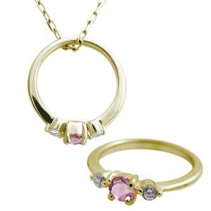 【送料無料】ピンクトルマリン・ベビーリング・赤ちゃん・指輪・10金・ネックレス