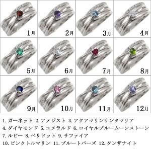 【送料無料】選べる誕生石・天然石リング・指輪・18金・リング