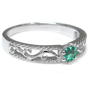 【送料無料】プラチナ 唐草 リング エメラルド 王冠 指輪