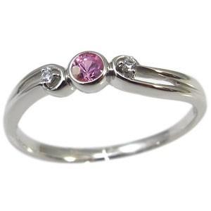 【送料無料】ピンクサファイア・シンプル・リング・一粒・K18・指輪