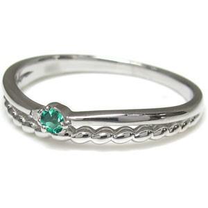 【送料無料】エメラルド シンプル リング 10金 指輪 ピンキーリング