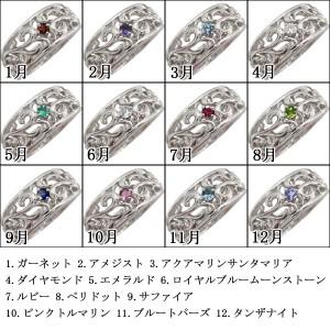 【送料無料】メンズ・トライバル・リング・誕生石・唐草・指輪