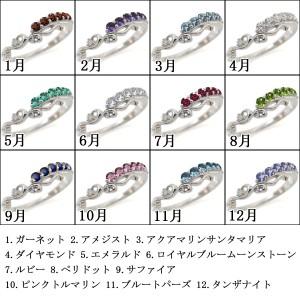 【送料無料】アラベスクリング・唐草・指輪・誕生石・リング・18金