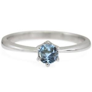 【送料無料】アクアマリンサンタマリア リング 一粒 シンプル 10金 指輪