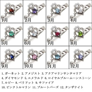 【送料無料】誕生石・唐草・ハート・アラベスクリング・指輪・K10