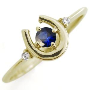 【送料無料】馬蹄 指輪 誕生石 リング ホースシューリング 一粒 K10