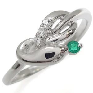 【送料無料】ピンキーリング エメラルド スネークリング K18 指輪