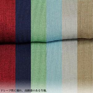 【色無地】特選・縦絽紗・限定6色  【フリーサイズ】【SALE】【単衣・夏物・着物】【紺・赤・緑・水色・グレイ・ベージュ】【仕立て上が