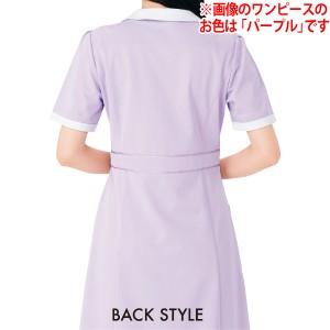 【送料無料】医療用ナースウェア Ciワンピース「クレア」ピンク LLサイズ