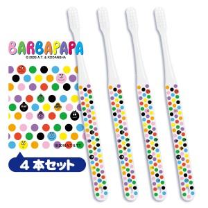 【メール便で送料無料】Ci 702 バーバパパ(BARBAPAPA) 極薄ヘッド / Mふつう 4本入【Ciメディカル 歯ブラシ】