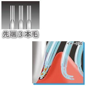 【先端3本毛】GUM・Pro'sデンタルブラシ #3C コンパクトヘッド 12本入