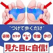 【大山式Dr. 大山式ドクター】[4月下旬頃][メール便対応商品]