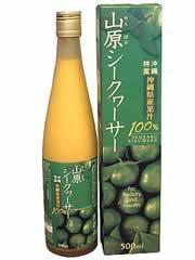 【沖縄県産果汁100% 山原シークヮーサー 500ml】※受け取り日指定不可