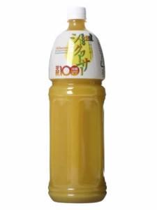 【やんばる産 シークワーサー100% 果汁1.5L】※受け取り日指定不可