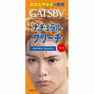 【ギャツビー ナチュラルブリーチ 医薬部外品】 ギャッツビー GATSBY