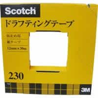 【スコッチ ドラフティングテープ 12mm 230-3-12】