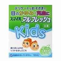 【スマイル アルフレッシュ Kids「第3類医薬品」】