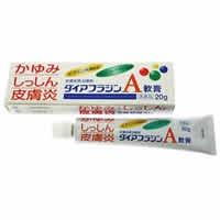 【ダイアフラジンA軟膏 20g「第3類医薬品」】