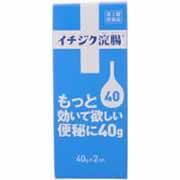 【イチジク浣腸40 40gx2個 第2類医薬品 4987015014221】