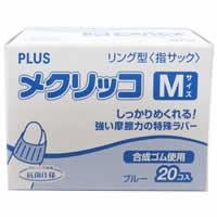 【PLUS メクリッコ M ブルー 20コ入 KM-402】※税抜5000円以上送料無料