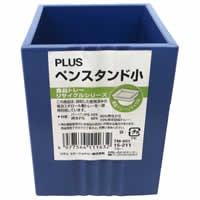 【PLUS ペンスタンド 小 ブルー TM-401】※税抜5000円以上送料無料