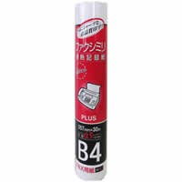 【PLUS ファクシミリ 感熱記録紙 B4 257mm×30m 0.5型 FR-257SS-G】※税抜5000円以上送料無料