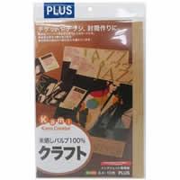 【PLUS インクジェット専用紙 クラフト A4 10枚 IT0324CF】