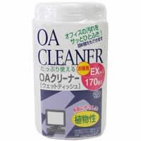 【PLUS OAクリーナー ウェットティッシュタイプ EXサイズボトル 170枚入 OC-205】