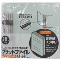 【PLUS フラットファイル 10冊パック ノンステッチ A4 タテ ブルー】