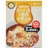【マスコット 白インゲン豆と豚肉の煮込み(カスレ) 手作りセット 3人分 116.5g】