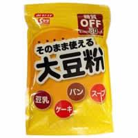 【みたけ 大豆粉 200g】※税抜5000円以上送料無料