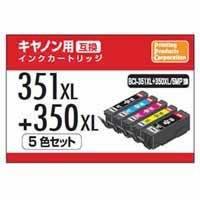 【PPC キャノン用 BCI-351XL+350XL/5MP互換 インクカートリッジ 5色セット PP-C351L-5P】※キャンセル・変更・返品交換不可