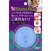 【ビタット Bitatto Mug ブルー 1個】