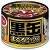 【黒缶 まぐろミックス ささみ入り まぐろとかつお 160g】