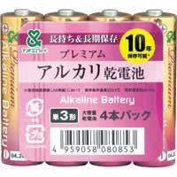 【アンドコンフォート アルカリ乾電池 単3形 4本パック】※税抜5000円以上送料無料