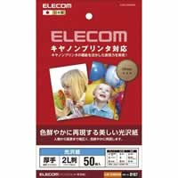 【エレコム キヤノンプリンタ対応光沢紙 EJK-CGN2L50 50枚入】[代引選択不可]