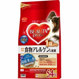 【ビューティープロ 食物アレルゲンに配慮 1歳から フィッシュ&ライス 5.4kg】