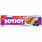 【SOYJOY(ソイジョイ) 3種のレーズン 30g】
