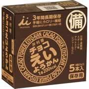 【井村屋 保存用 チョコえいようかん 55g×5本入】
