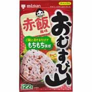 【ミツカン おむすび山 赤飯風味 22g】