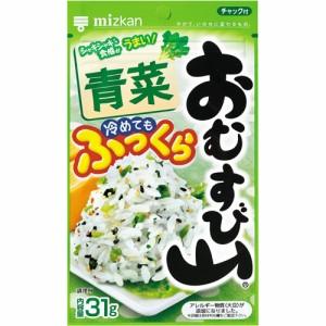 【ミツカン おむすび山 青菜 31g】