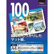 【Digio カラーインクジェット用紙/エクストラ・ハイグレード マット/厚口 A4/100枚 JPXG-A4N/A】