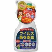【ウイル・キラー 強力除菌・瞬間消臭スプレー 400ml】