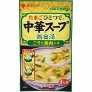 【ミツカン 中華スープ 鶏白湯 ニラと鶏肉入り 29g】