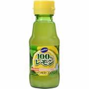 【サンキスト100%レモン 150ml】