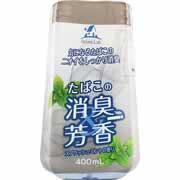 【HouseLab(ハウスラボ) たばこの消臭&芳香 スプラッシュミントの香り 400ml】
