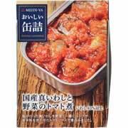 【明治屋 おいしい缶詰 国産真いわしと野菜のトマト煮 100g】