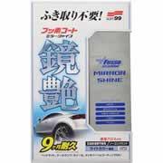 【ソフト99 フッ素コート鏡艶(ミラーシャイン) ライトカラー車用 R-142 00351 250ml】[代引選択不可]